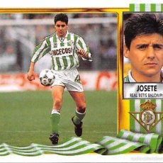Figurine di Calcio: EDICIONES ESTE 95/96 1995/1996 - JOSETE (REAL BETIS) NUNCA PEGADO. Lote 57797138