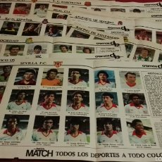 Cromos de Fútbol: CROMOS DON BALON 1982. Lote 57966981