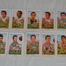 Cromos de Fútbol: LOTE 10 CROMOS VARIADOS - LIGA EXCELSIOR 1958 / 1959 - 58 / 59 - BUEN ESTADO (LOTE02) . Lote 57987607