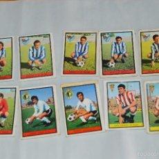 Cromos de Fútbol: LOTE 10 CROMOS - C.D MÁLAGA, BURGOS C.F Y R. GIJÓN - FHER - CAMPEONATO DE LIGA 72 / 73 - LOTE06. Lote 58113136