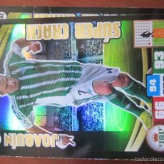 Cromos de Fútbol: SUPER CRACK JOAQUIN DEL BETIS ADRENALYN 2015-2016 PANINI. Lote 58128112