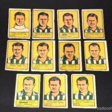 Cromos de Fútbol: LOTE 11 CROMOS FUTBOLISTAS BETIS BALOMPIE. ALBUM CULTURA. BRUGUERA . AÑOS 40S. NUNCA PEGADOS. Lote 130117264