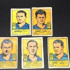Cromos de Fútbol: LOTE 5 CROMOS FUTBOLISTAS OVIEDO CF. ALBUM CULTURA. BRUGUERA . AÑOS 40S. NUNCA PEGADOS. Lote 58287786