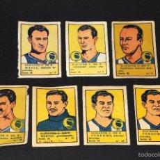 Cromos de Fútbol: LOTE 7 CROMOS FUTBOLISTAS ALICANTE CF ALBUM CULTURA. BRUGUERA . AÑOS 40S. NUNCA PEGADOS. Lote 58287929