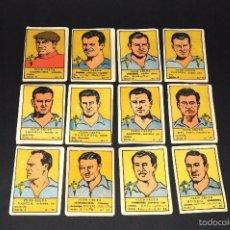 Cromos de Fútbol: LOTE 12 CROMOS FUTBOLISTAS CLUB CELTA. ALBUM CULTURA. BRUGUERA . AÑOS 40S. NUNCA PEGADOS. Lote 58288081