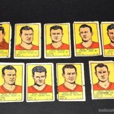 Cromos de Fútbol: LOTE 9 CROMOS FUTBOLISTAS REAL MURCIA ALBUM CULTURA. BRUGUERA . AÑOS 40S. NUNCA PEGADOS. Lote 58288485