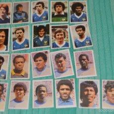 Cromos de Fútbol: LOTE 21 CROMOS - ESPAÑA 82 - EDITORIAL FHER - DESPEGADOS - BIEN CONSERVADOS - LOT7. Lote 58322588