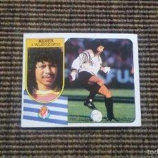 Cromos de Fútbol: CROMO CARTON SIN PEGAR ALBUM LIGA ESTE 91 92 1991 1992 VALLADOLID HIGUITA COLOCA IMPOSIBLE. Lote 58499671