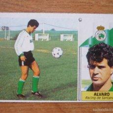 Cromos de Fútbol: CROMO ALBUM LIGA ESTE 86 87 ALVARO (RACING SANTANDER) - NUNCA PEGADO - 1986 1987. Lote 58617814