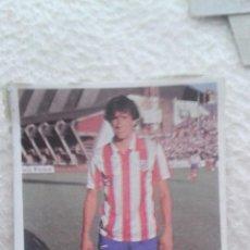 Cromos de Fútbol: FUTBOL LIGA 86 CROMOS CANO. FICHAJE 7 AT. MADRID QUIQUE SETIEN. Lote 58635634