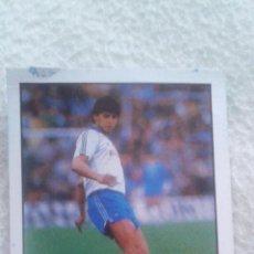 Cromos de Fútbol: FUTBOL LIGA 85-86 LISEL. REAL ZARAGOZA DIAZ ZAYAS. Lote 58661894