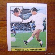 Cromos de Fútbol: ARNESSEN ( VALENCIA C.F. ) - ESTE 81/82 1981/82 ULTIMOS FICHAJES NÚMERO 9 - SIN PEGAR NUEVO VERSIÓN. Lote 58742276