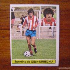Cromos de Fútbol: URRECHU ( SPORTING GIJON ) - ESTE 81/82 1981/82ULTIMOS FICHAJES NÚMERO 11 - SIN PEGAR NUEVO VERSIÓN. Lote 58743226