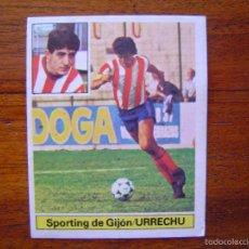 Cromos de Fútbol: URRECHU ( SPORTING GIJON ) - ESTE 81/82 1981/82ULTIMOS FICHAJES NÚMERO 11 - SIN PEGAR NUEVO VERSIÓN. Lote 58743340
