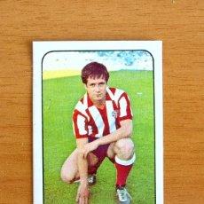 Cromos de Fútbol: ATLETICO MADRID - JAVI, FICHAJE Nº 27 - EDICIONES ESTE 1978-1979, 78-79. Lote 58982325