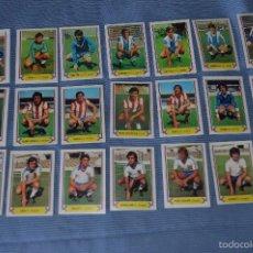 Cromos de Fútbol: ESTE -- LIGA 80-81 - 21 CROMOS - ESPAÑOL, ALMERÍA Y ZARAGOZA - MUY BUEN ESTADO ¡MIRA FOTOS/DETALLES!. Lote 59153595