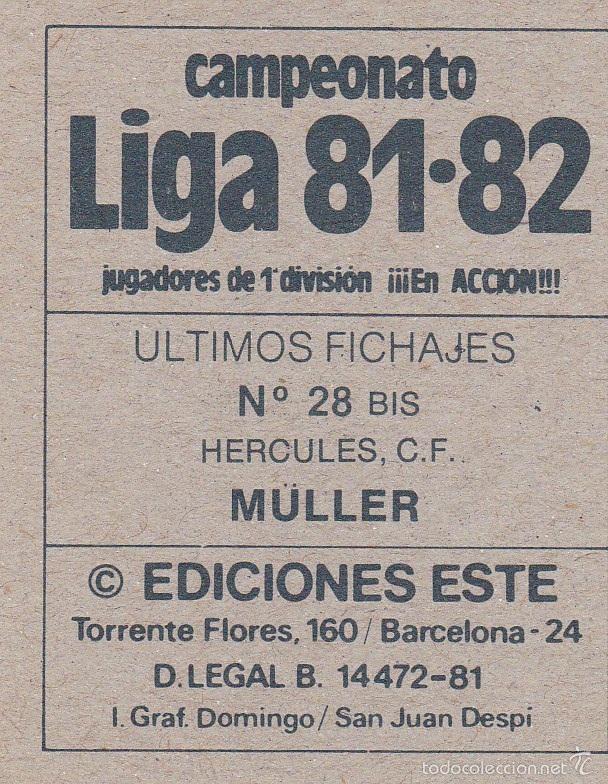 Cromos de Fútbol: ESTE 81/82 UF 28 BIS MULLER DEL HERCULES NUEVO DE SOBRE - Foto 2 - 40038161