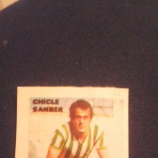 Cromos de Fútbol: LIGA 1975-76 75-76 FINI. DEL POZO REAL BETIS DEP. LEGAL MU CHICLE SANBER DIFICIL. Lote 59577627