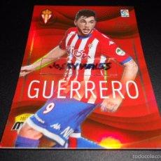 Cromos de Fútbol: MGK 485 GUERRERO MEGA HEROES SPORTING GIJON CROMOS ALBUM MEGACRACKS LIGA FUTBOL 2015 2016 15 16. Lote 269188186
