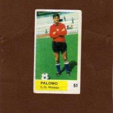 Cromos de Fútbol: PALOMO CROMO DOBLE DEL MALAGA LIGA 1976-77 DE EDICIONES ESTADIO,SIN PEGAR. Lote 61059575