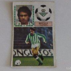 Cromos de Fútbol: MANTILLA - BETIS - FICHAJES LIGA 83 84 / EDICIONES ESTE. Lote 61394095