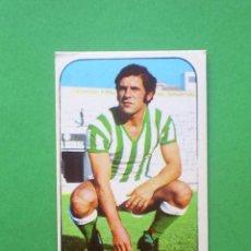 Cromos de Fútbol: BENITEZ - REAL BETIS - EDICIONES ESTE - 1976 1977 - 76 77 - NUNCA PEGADO. Lote 61610204