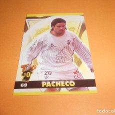 Figurine di Calcio: PACHECO - 69 - ALBACETE BALOMPIE - MATE - TOP LIGA 2005 - MUNDICROMO. Lote 61630564
