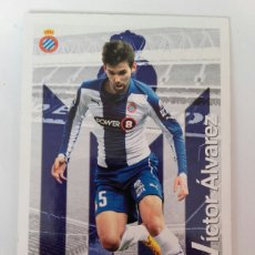 Cromos de Fútbol: VÍCTOR ÁLVAREZ - 248 - ESPANYOL - MUNDICROMO 2016. Lote 62175780