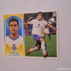 Cromos de Fútbol: CROMO HECTOR C.D. TENERIFE. LIGA 2009-2010. EDICIONES ESTE. TDKP8. Lote 62419740
