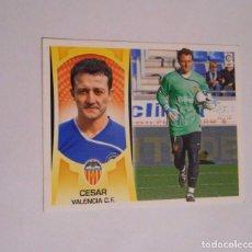 Cromos de Fútbol: CROMO CESAR VALENCIA C.F. LIGA 2009-2010. EDICIONES ESTE. TDKP8. Lote 62421780