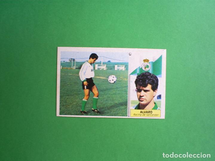 ALVARO - RACING DE SANTANDER - EDICIONES ESTE - 1986 1987 86 87 - NUNCA PEGADO (Coleccionismo Deportivo - Álbumes y Cromos de Deportes - Cromos de Fútbol)