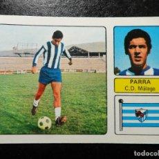 Cromos de Fútbol: PARRA DE EL MALAGA ALBUM FHER LIGA 1973 - 1974 ( 73 - 74 NUNCA PEGADO. Lote 244197390