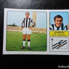 Cromos de Fútbol: LEANDRO DEL CASTELLON ALBUM FHER LIGA 1973 - 1974 ( 73 - 74 ) NUNCA PEGADO. Lote 244196920