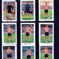 Cromos de Fútbol: 15 CROMOS DEL ATHLETIC CLUB DE BILBAO - 1971. Lote 62969824