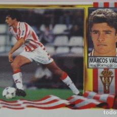 Cromos de Fútbol: CROMO DE FÚTBOL MARCOS VALÉS DEL SPORTING DE GIJÓN SIN PEGAR LIGA ESTE 1995-1996/95-96. Lote 255923090
