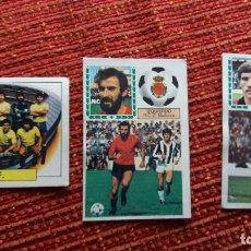 Cromos de Fútbol: 3 CROMOS DE FUTBOL LIGA 83/84. Lote 63737507