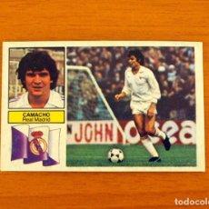 Cromos de Fútbol: REAL MADRID - CAMACHO - SIN PUBLICIDAD - LIGA 1982-1983, 82-83 - EDICIONES ESTE . Lote 64971331