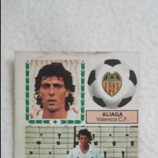 Cromos de Fútbol: 83-84 ESTE. FICHAJE 39 VALENCIA ALIAGA. Lote 65997714