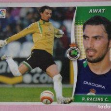 Cromos de Fútbol: CROMO DE FÚTBOL:AWAT DEL RACING DE SANTANDER,(BAJA,SIN PEGAR),LIGA ESTE 2006-2007/06-07. Lote 195544531