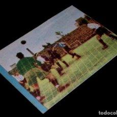 Cromos de Fútbol: CROMO FÚTBOL Nº 15, ACUÑA, DEPORTIVO CORUÑA, CROMOS VENCEDOR, ED BRUGUERA, CRISOL, ORIGINAL 1944-45. Lote 66883690