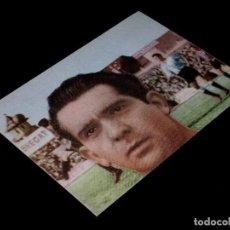 Cromos de Fútbol: CROMO FÚTBOL Nº 2, MUNDO, VALENCIA F.C., CROMOS VENCEDOR, ED BRUGUERA, CRISOL, ORIGINAL 1944-45. Lote 66883866