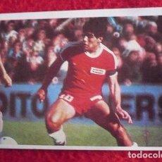 Figurine di Calcio: Nº 6 ALBUM MARADONA SUS DRIBLINGS SUS GOLES 1984-1985.CROMO ESPORT 84-85.. Lote 245299300