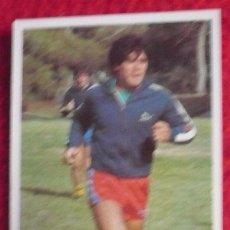 Cromos de Fútbol: Nº 21 ALBUM MARADONA SUS DRIBLINGS SUS GOLES 1984-1985.CROMO ESPORT 84-85.. Lote 195155025
