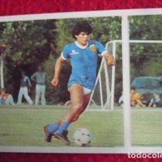 Figurine di Calcio: Nº 31 ALBUM MARADONA SUS DRIBLINGS SUS GOLES 1984-1985.CROMO ESPORT 84-85.. Lote 242425485