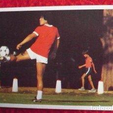Figurine di Calcio: Nº 36 ALBUM MARADONA SUS DRIBLINGS SUS GOLES 1984-1985.CROMO ESPORT 84-85.. Lote 242425510