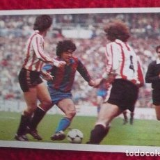 Figurine di Calcio: Nº 42 ALBUM MARADONA SUS DRIBLINGS SUS GOLES 1984-1985.CROMO ESPORT 84-85.. Lote 245299370