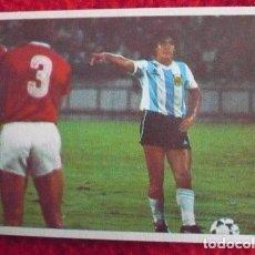 Figurine di Calcio: Nº 68 ALBUM MARADONA SUS DRIBLINGS SUS GOLES 1984-1985.CROMO ESPORT 84-85.. Lote 242425715