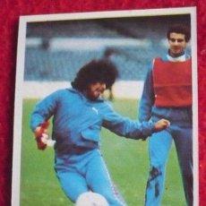 Figurine di Calcio: Nº 71 ALBUM MARADONA SUS DRIBLINGS SUS GOLES 1984-1985.CROMO ESPORT 84-85.. Lote 241148485