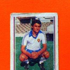 Cromos de Fútbol: ZARAGOZA - CASUCO - EDICIONES ESTE - LIGA 1980-1981, 80-81. Lote 67750541