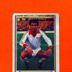 Cromos de Fútbol: SEVILLA - NIMO - EDICIONES ESTE - LIGA 1980-1981, 80-81. Lote 67755869